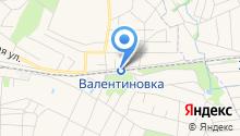 Валентиновка на карте