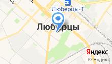 Люберецкая торгово-промышленная палата на карте
