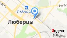 Управление опеки и попечительства по Люберецкому муниципальному району и городским округам Дзержинский, Котельники и Лыткарино на карте