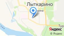 Мастерская по ремонту одежды и обуви на ул. Ухтомского на карте
