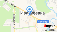 Ивантеевский городской центр жилья на карте