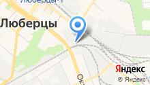 Люберецкий авторемонтный завод на карте