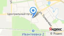 Общественная приемная исполнительных органов государственной власти Московской области и органов местного самоуправления города Ивантеевка на карте