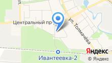 Ивантеевская городская общественная организация ветеранов войны, труда на карте