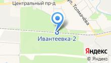 Ивантеевка 2 на карте