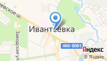 Совет депутатов городского округа Ивантеевка на карте