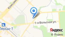 Versal Bar - Караоке, Дискотека, Бар, Кальян. на карте