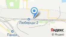 Люберцы-2 на карте