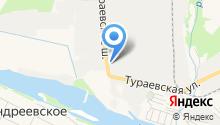 Тураевский завод специальных конструкций на карте