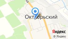 Октябрьская средняя общеобразовательная школа №54 на карте