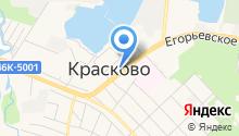 Мастерская по ремонту одежды и обуви на ул. Карла Маркса на карте
