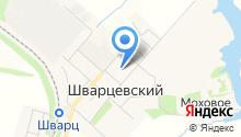 Шварцевская средняя общеобразовательная школа на карте