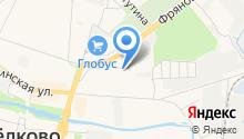 Отдел государственной статистики в Щёлковском районе на карте