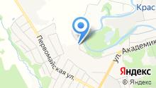 Красноармейская ветеринарная лечебница на карте