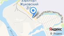 Жуковский авиационно-спасательный центр МЧС России, ФБУ на карте