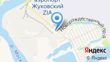 Жуковский авиационно-спасательный центр МЧС России на карте