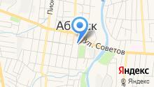 Администрация Абинского района на карте