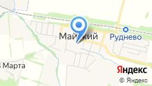 Майская поселенческая библиотека, МКУ на карте