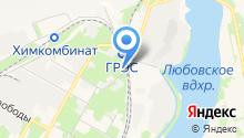 Новомосковская ГРЭС на карте