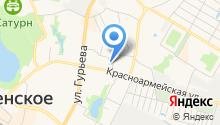 Розмарин на карте