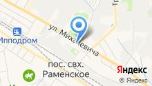 РамСваи на карте