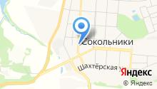 Магазин по продаже тротуарной плитки на карте