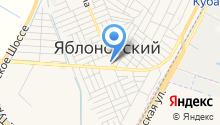 Администрация Яблоновского сельского поселения на карте