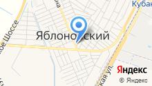 Почтовое отделение связи Яблоновский 1 на карте