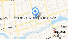 Магазин канцелярских товаров на Советской (Новотитаровская) на карте