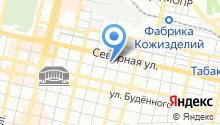 Art Hotel на карте