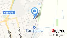 Olmi dom на карте
