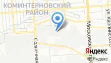 ЯрКо_Клининг на карте