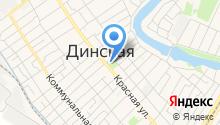 Динской парк культуры и отдыха, МБУК на карте