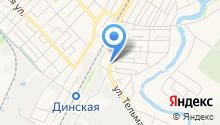 Парикмахерская на ул. Тельмана (Динская) на карте