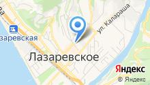 Av Studio на карте