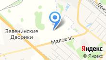 БЕРВЕЛ на карте