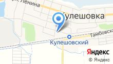 Специализированная пожаро-спасательная часть федеральной противопожарной службы по Ростовской области на карте