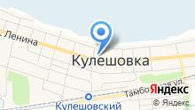 Кулешовская средняя общеобразовательная школа №17 Азовского района на карте
