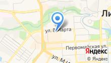 Магазин аксессуаров для мобильных телефонов на карте