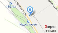 ГРУЗОВОЙ АВТОСЕРВИС СТО ЯПОНЕЦ на карте