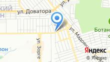 Albergo LUCIANO Restorante на карте