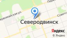 Единая дежурно-диспетчерская служба г. Северодвинска на карте