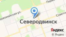 Единая дежурно-диспетчерская служба г. Северодвинска, МКУ на карте