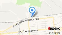АвтоСнабСервис на карте
