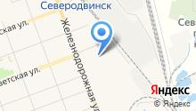 Детский сад №15, Черемушка на карте