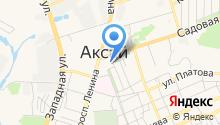 Администрация Аксайского района на карте