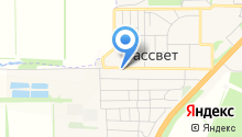 Рассветовский магазин №54 на карте