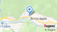Kikel на карте