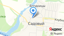 Пансионат Пос.Садовый, ГБУ на карте