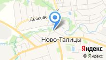 Музей семьи Цветаевых, ГБУ на карте